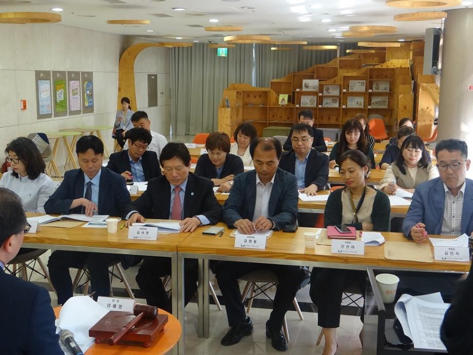 2치운영위원회2.JPG