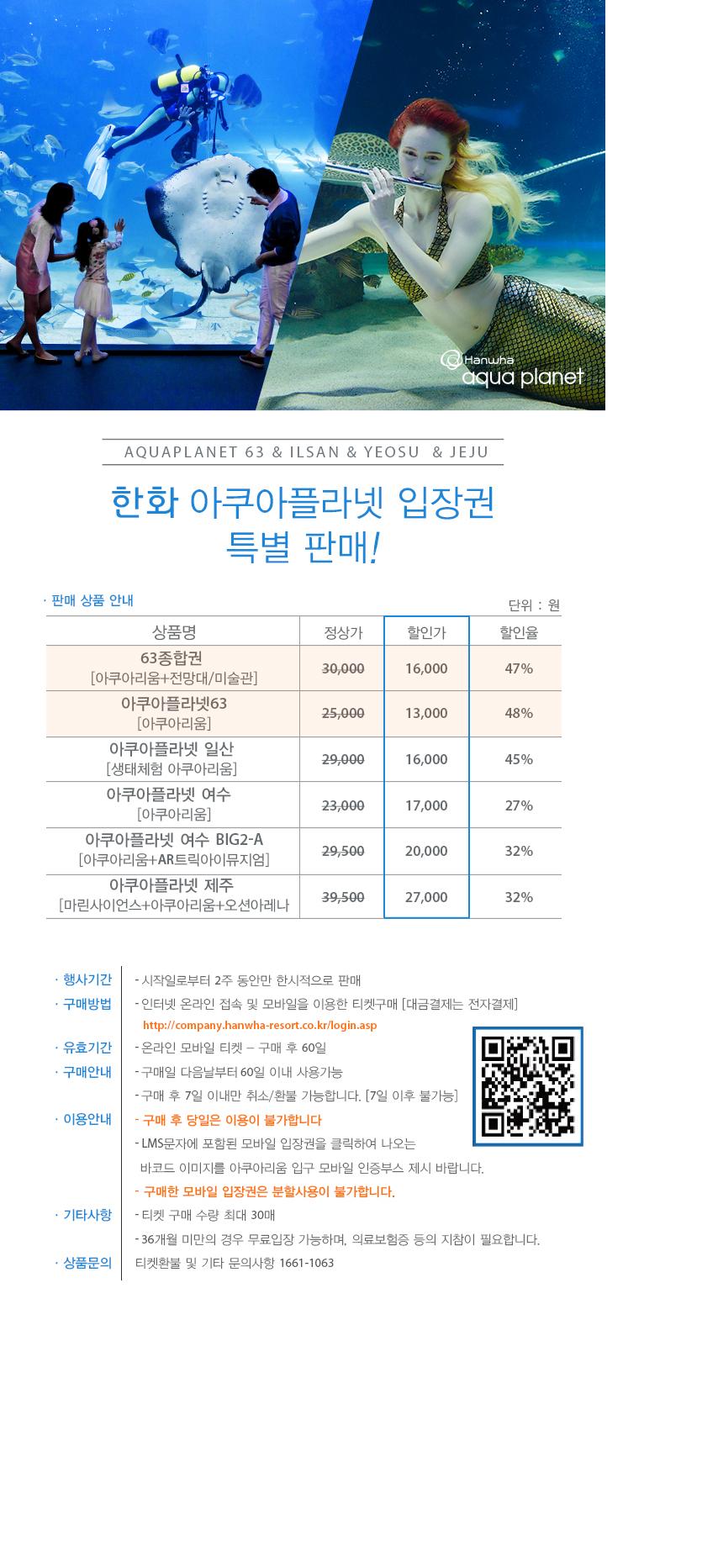 인천사회복지사협회 온라인 특반 홍보 (2017.11.04 까지).png