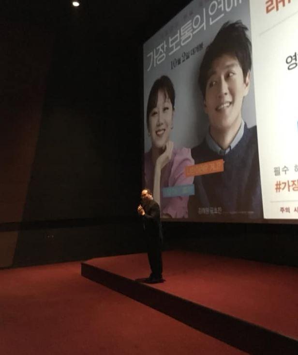 영화이벤트4.JPG