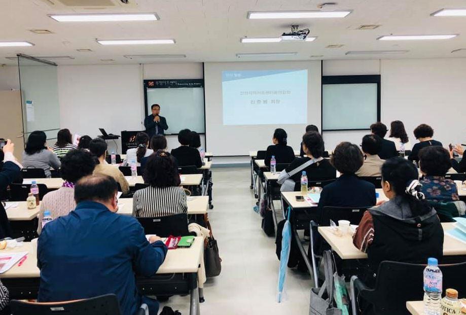 특별교육4.JPG