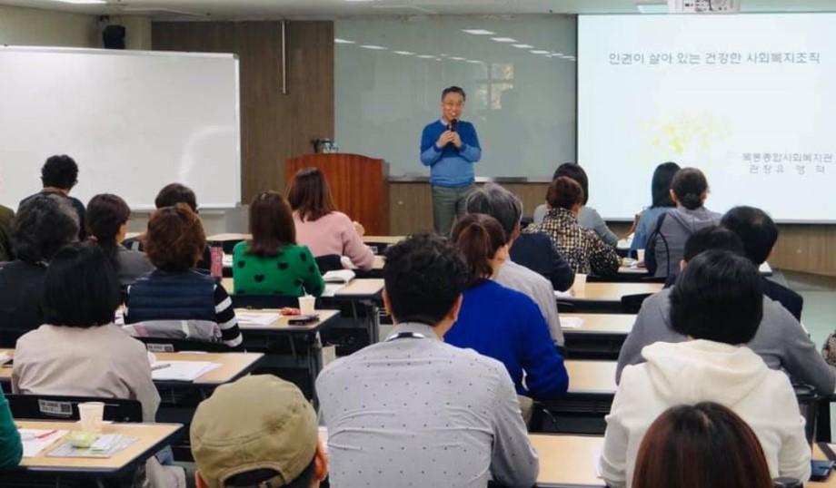 보수교육3.JPG