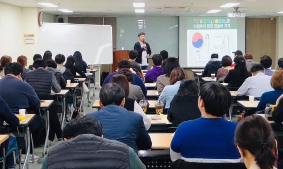 보수교육4.JPG