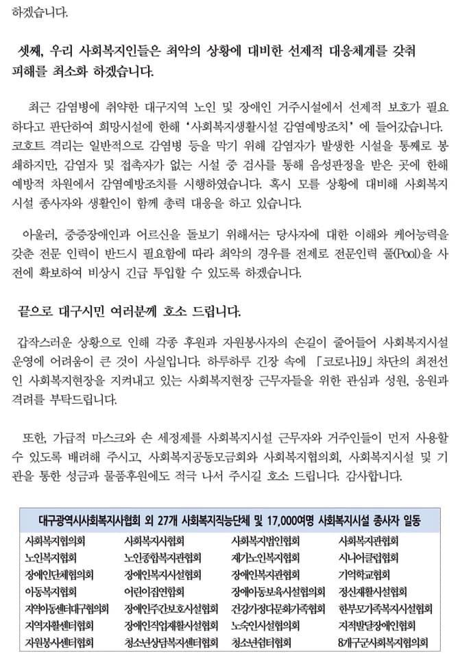 KakaoTalk_20200326_101005453.jpg