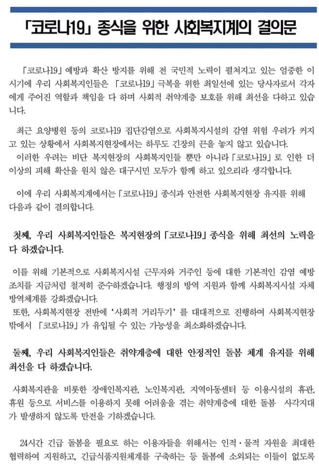 KakaoTalk_20200326_101005236.jpg