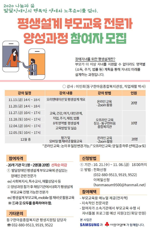 홍보문(홈피게재용).jpg